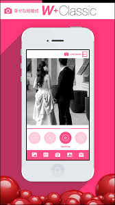 Wedding pics app